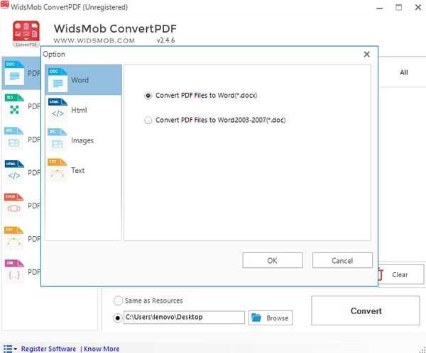 管理PDF輸出設置