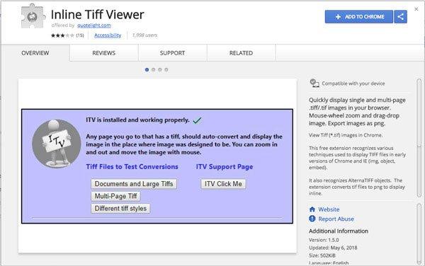使用內聯TIFF Viewer讀取TIFF圖像