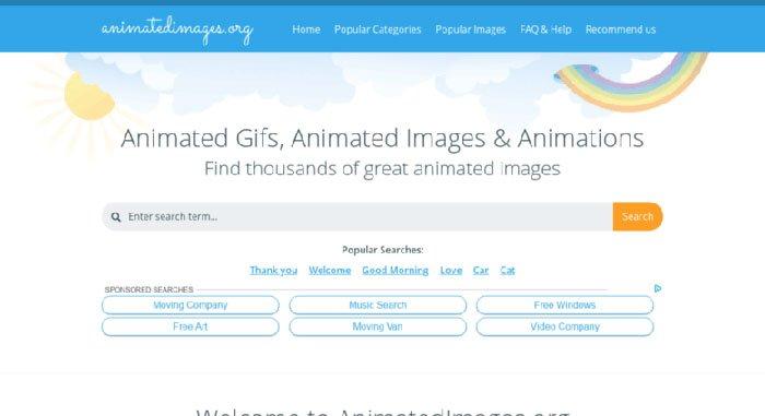 Анимированные изображения