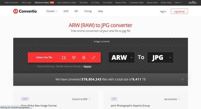Convertio ARW