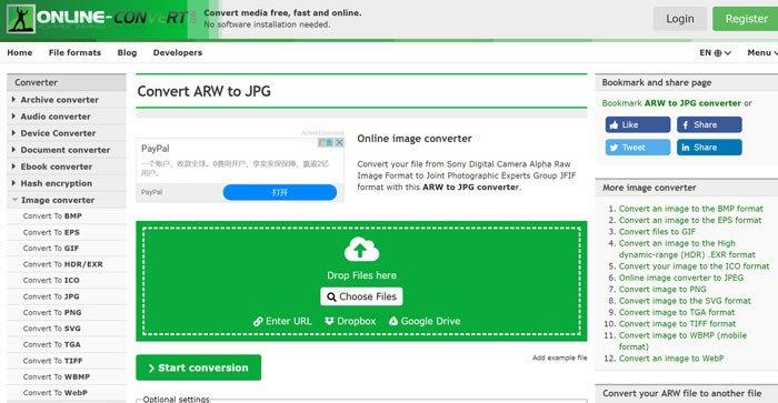 Online μετατροπή ARW