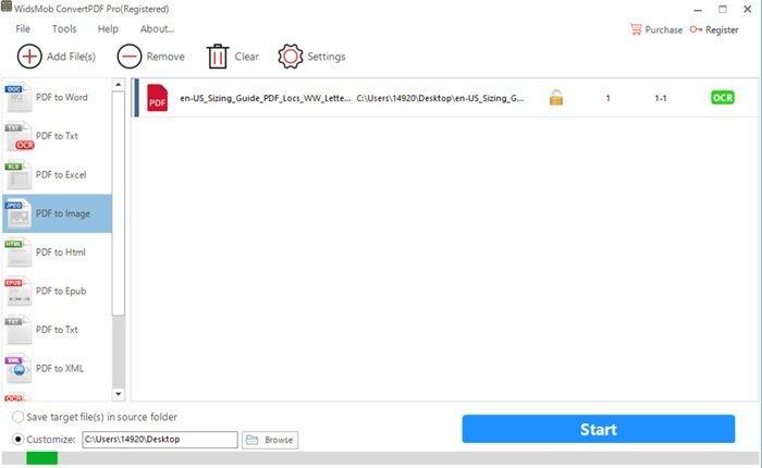 Выбрать PDF в изображение